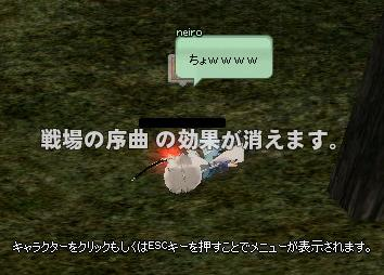mabinogi_2013_10_15_026.jpg