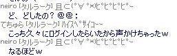 mabinogi_2013_10_15_030.jpg