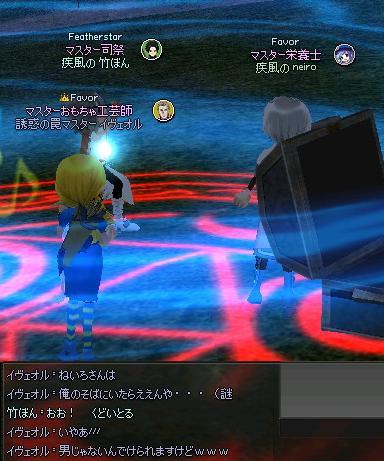 mabinogi_2013_10_15_031.jpg