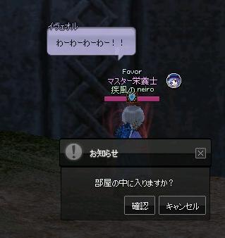 mabinogi_2013_10_16_007.jpg