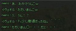 mabinogi_2013_10_16_014.jpg