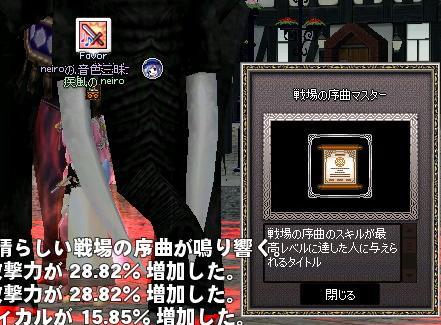 mabinogi_2013_10_18_002.jpg