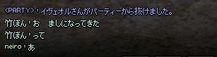 mabinogi_2013_10_18_008.jpg