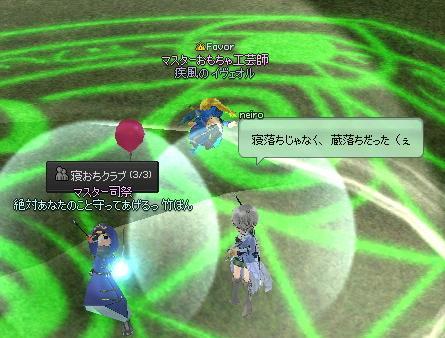 mabinogi_2013_10_18_010.jpg