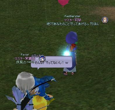 mabinogi_2013_10_18_011.jpg