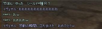 mabinogi_2013_10_18_021.jpg