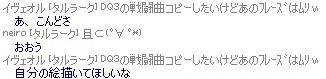 mabinogi_2013_10_22_012.jpg
