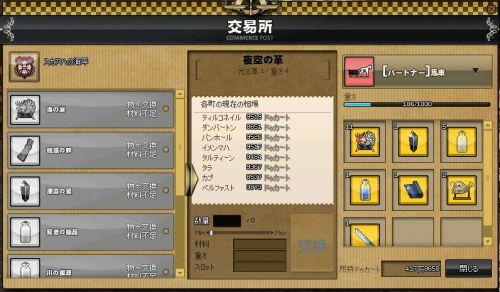 mabinogi_2013_10_24_008.jpg