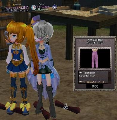 mabinogi_2013_10_27_004.jpg