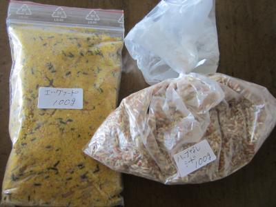エッグフードと無農薬シード