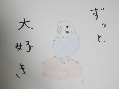 ピナ☆さんからのイラスト①