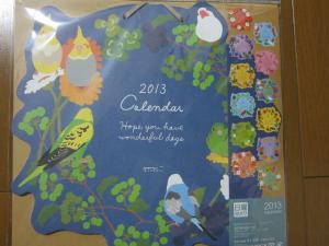 MIDORIのカレンダー
