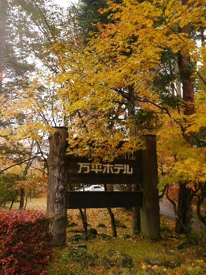 2014軽井沢33