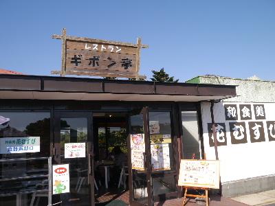 2014伊豆旅行4−9