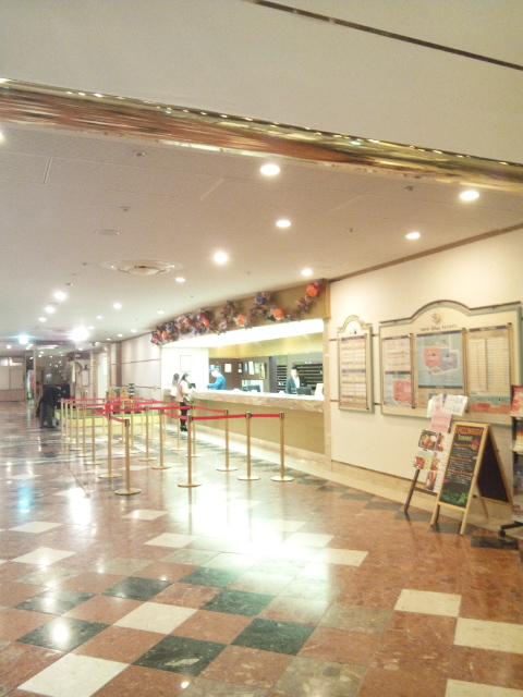咲夜さんの旅日記 東京旅行 1日目 (11)