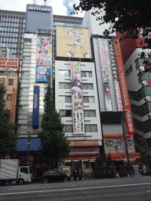 咲夜さんの旅日記 東京旅行 3日目 (3)