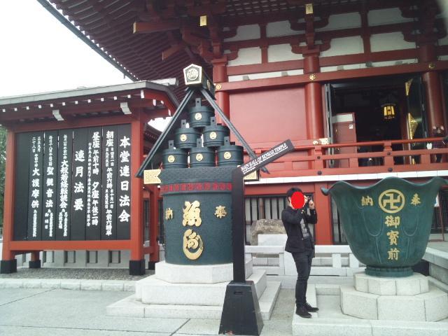 咲夜さんの旅日記 東京旅行 3日目 (24)