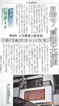 20127-10-1.jpg