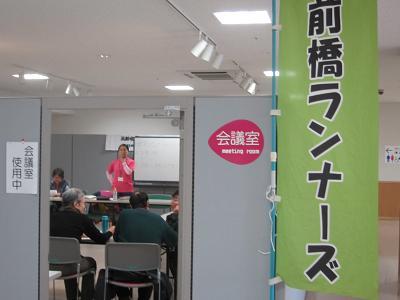 IMG_0350 ⑩ 会議室での講義