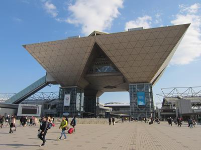 IMG_0372 ⑩ 東京ビッグサイト