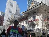 IMG_0400 ④ 歌舞伎座前で