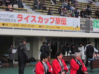 IMG_0436 ⑩ ライスカップ駅伝