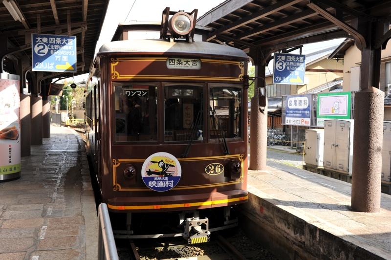 京福電気鉄道2
