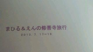 2013080516380000.jpg