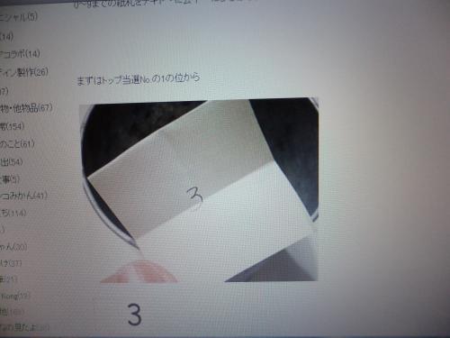 DSCF9697_convert_20130731151228.jpg