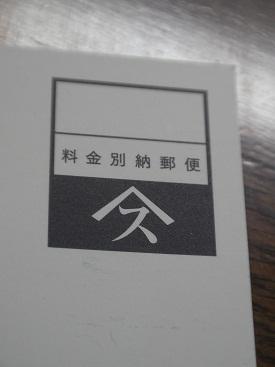 SANY0585 - コピー