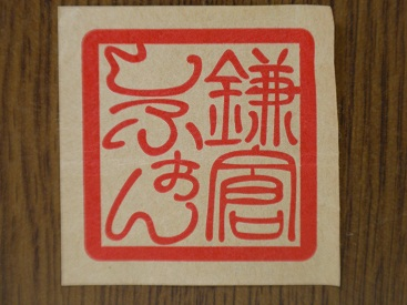 SANY0611 - コピー