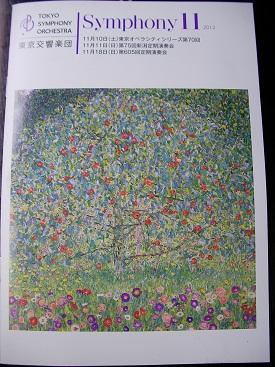 SANY0968 - コピー