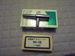 P1180868.jpg