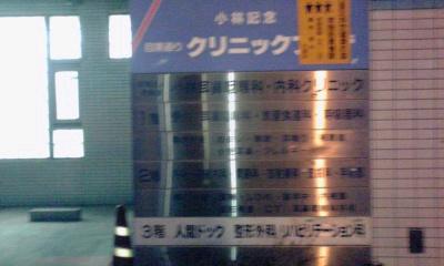 moblog_8d0415ef.jpg