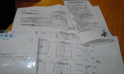 moblog_8faffda1.jpg