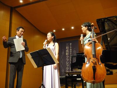 三枝成章のコンサート