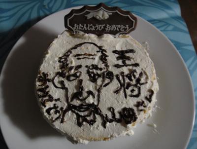 父がデイサービスでもらったお誕生日ケーキ