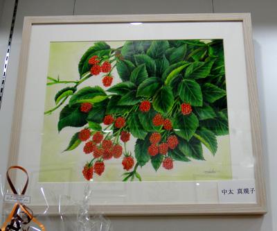 私の作品「野イチゴ」jpg