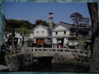 コピックアート♪倉敷の写真