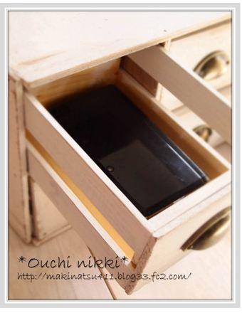 木箱ボックス344
