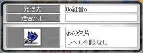 Maple10817a.jpg