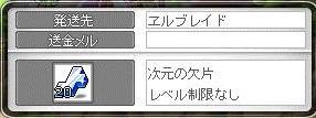 Maple10826a.jpg