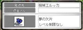 Maple10827a.jpg