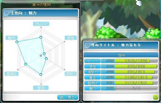 Maple10828a.jpg