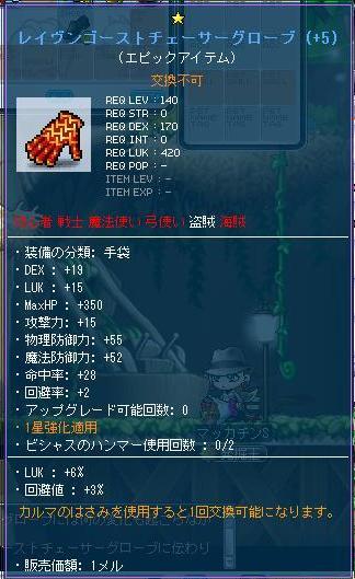 Maple10830a.jpg