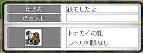 Maple10831a.jpg