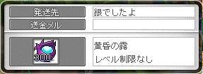 Maple10832a.jpg