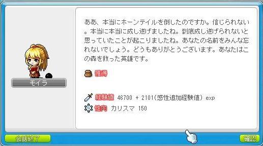 Maple10835a.jpg