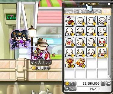 Maple10840a.jpg