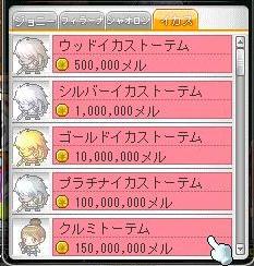 Maple10846a.jpg